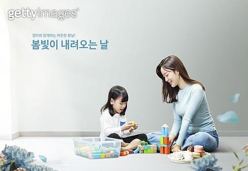 그래픽이미지, 가족, 라이프스타일, 사랑 (컨셉), 장난치기 (감정), 엄마, 딸, 장난감