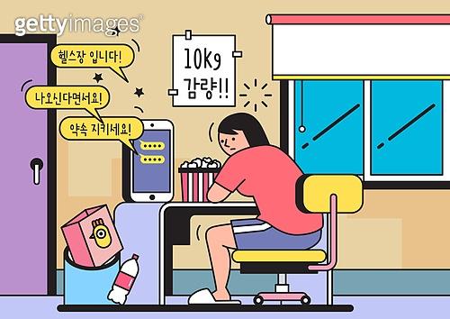 다이어트, 라이프스타일, 걱정 (어두운표정), 다이어트 (체형관리)