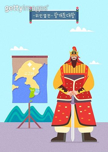 캐릭터, 위인, 위인 (유명인), 광개토대왕 (유명인), 광개토대왕