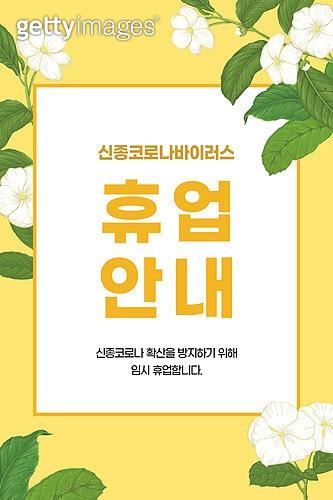 모바일백그라운드, 문자메시지 (전화걸기), 안내 (컨셉), 프레임
