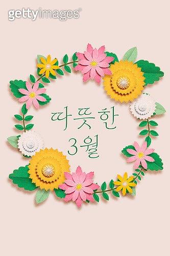 모바일백그라운드, 문자메시지 (전화걸기), 봄, 3월, 꽃, 리스 (꽃꽂이)