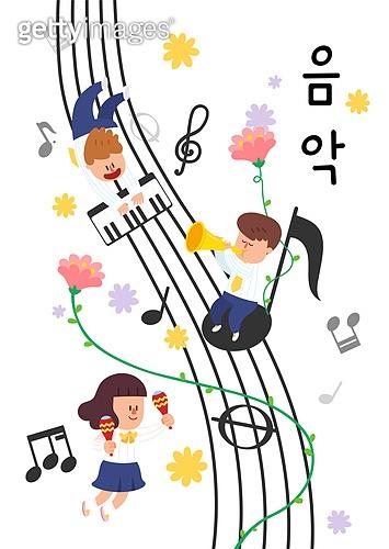 교육 (주제), 교과목, 교과서, 책표지 (주제), 학생, 음악, 음표, 오선 (음악기호)