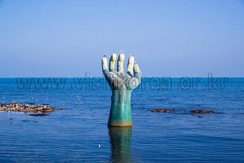 호미곶 해맞이광장