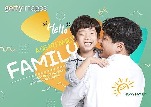 그래픽이미지, 가족, 가정의달, 5월, 아빠, 아들
