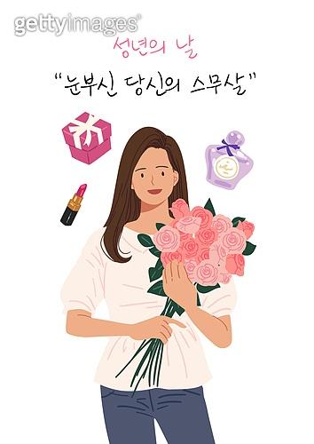 5월, 기념일, 사람, 성년의날, 장미, 선물 (인조물건), 립스틱, 향수