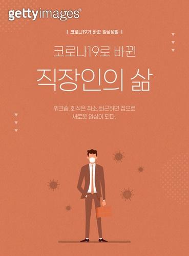 안내 (컨셉), 카드뉴스, 캠페인, 코로나바이러스 (바이러스), 코로나19, 팝업