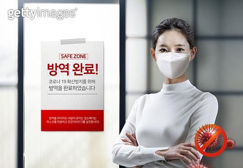 그래픽이미지, 코로나19 (코로나바이러스), 사회적거리두기 (사회이슈), 바이러스감염, 안전, 공고 (메시지), 캠페인