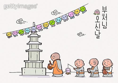 부처님오신날 (홀리데이), 부처님오신날, 기념일, 종교, 승려 (종교인), 불교, 동자승, 연등