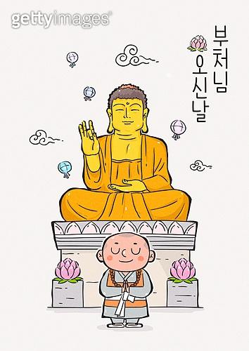 부처님오신날 (홀리데이), 부처님오신날, 기념일, 종교, 승려 (종교인), 불교, 동자승, 부처