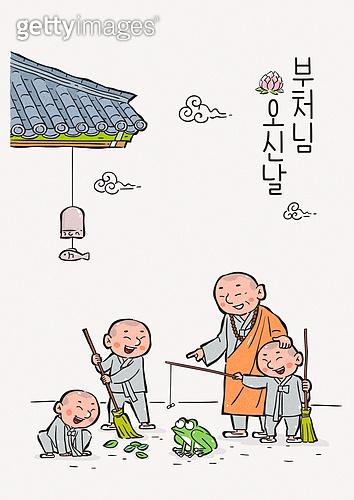 부처님오신날 (홀리데이), 부처님오신날, 기념일, 종교, 승려 (종교인), 불교, 동자승