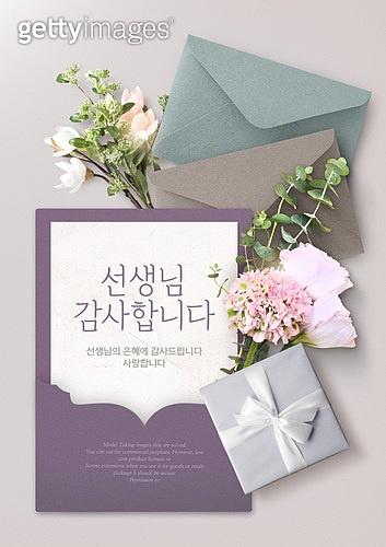 그래픽이미지, 연례행사 (사건), 5월, 기념일, 축하카드 (인쇄매체), 감사, 사랑 (컨셉), 편지, 꽃, 스승의날