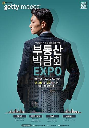 포스터, 상업이벤트 (사건), 박람회, 경제, 아파트, 부동산
