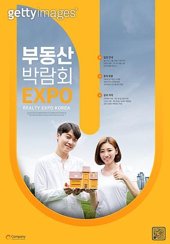 포스터, 상업이벤트 (사건), 박람회, 주택소유 (부동산)