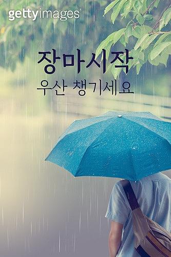 모바일백그라운드, 모바일템플릿 (웹모바일), 템플릿 (이미지), 비 (물형태), 날씨