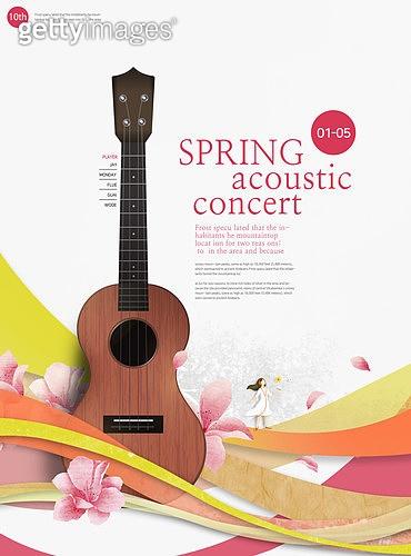 그래픽이미지, 봄, 상업이벤트 (사건), 나무, 음악, 악기, 포스터, 이벤트페이지, 기타 (현악기)