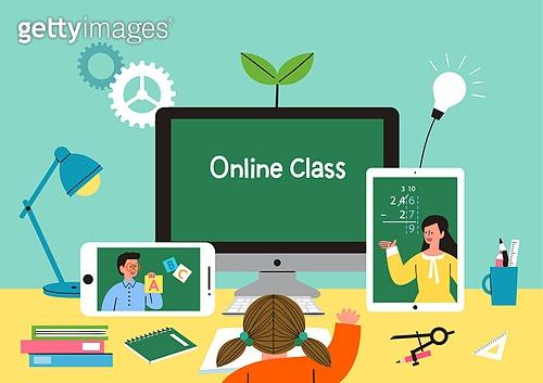 교육 (주제), 어린이 (나이), 초등교육, 교과목 (사건), 공부, 프레임, 인터넷강의 (인터넷), 디지털화면 (문자)