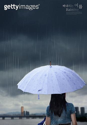 그래픽이미지, 비 (물형태), 날씨, 풍경 (컨셉), 여름, 장마 (계절), 우산 (액세서리), 여성 (성별), 폭풍구름 (구름)