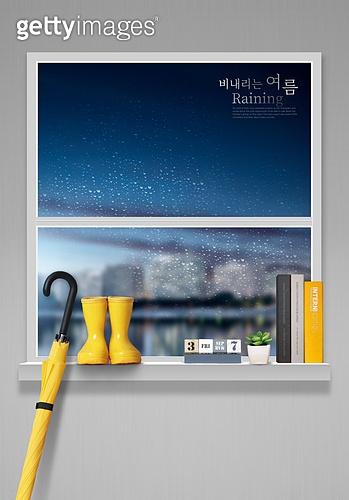 그래픽이미지, 비 (물형태), 날씨, 풍경 (컨셉), 여름, 장마 (계절), 우산 (액세서리), 창틀, 벽 (건물특징)