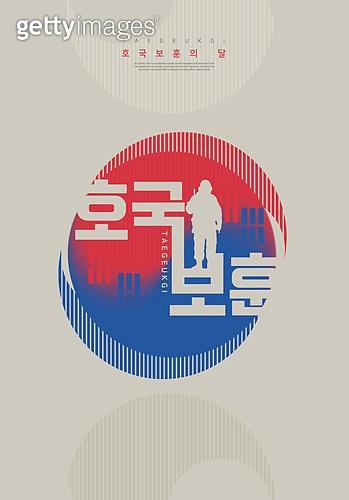 그래픽이미지, 백그라운드, 태극기, 호국보훈의달, 애국심, 대한민국 (한국)