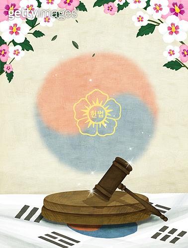 호국보훈의달 (한국기념일), 기념일 (사건), 태극기, 태극무늬 (한국전통), 무궁화, 제헌절 (국경일)
