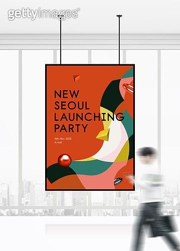 연례행사 (사건), 목업, 상업이벤트 (사건), 세미나, 전시 (문화와예술), 그룹[오브젝트] (오브젝트), 포스터, 광고