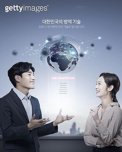 그래픽이미지, 사회이슈 (주제), 기술 (과학과기술), 대한민국 (한국), 글로벌
