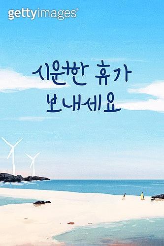 모바일백그라운드, 모바일템플릿 (웹모바일), 템플릿 (이미지), 여름, 휴가, 바다