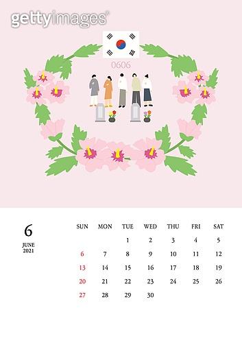 달력 (시간도구), 달력, 풍경 (컨셉), 계절, 2021년, 여름, 6월, 호국보훈의달 (한국기념일), 무궁화, 태극기