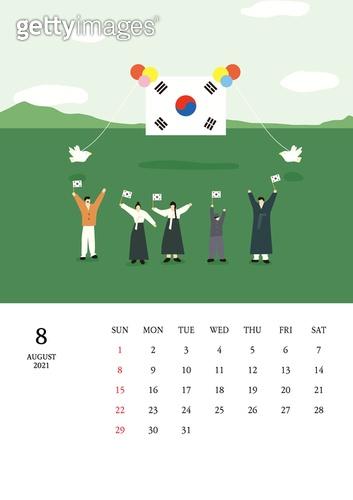 달력 (시간도구), 달력, 풍경 (컨셉), 계절, 2021년, 여름, 8월, 광복절 (한국기념일), 태극기