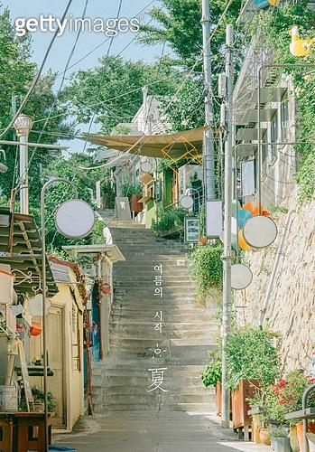 여름, 여름 (계절), 햇빛, 풍경 (컨셉), 도시풍경 (도시), 교외전경 (Setting), 서울 (대한민국), 여행, 휴식, 골목길, 이화동, 이화벽화마을