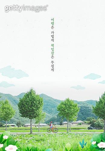 풍경 (컨셉), 백그라운드, 대한민국 (한국), 여행, 휴가, 여름, 관광