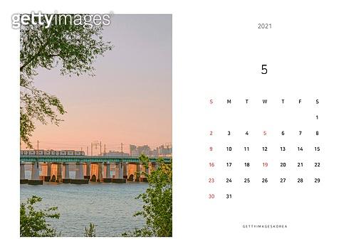 달력, 달력템플릿 (이미지), 새해 (홀리데이), 연하장 (축하카드), 다이어리, 2021, 2021년, 목업, 목업 (이미지), 템플릿 (이미지), 서울 (대한민국), 일몰 (땅거미), 한강 (강)