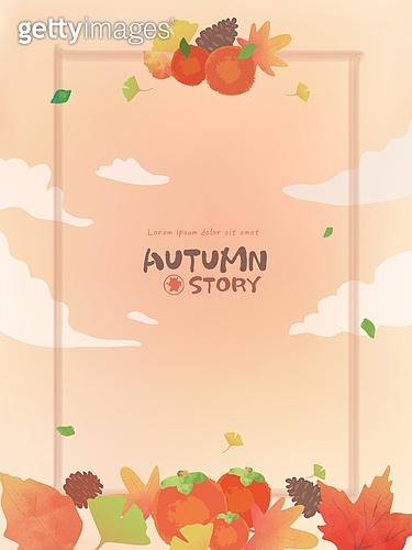 가을프레임