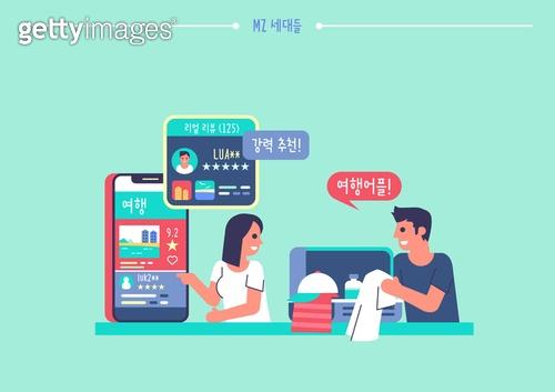 사람, 라이프스타일, 스마트폰, MZ세대 (컨셉), 리뷰 (컨셉), 모바일앱 (인터넷), 쇼핑 (상업활동)