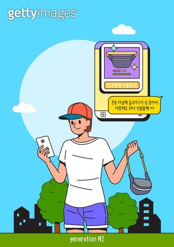사람, 라이프스타일, MZ세대 (컨셉), 스마트폰, 기프트콘 (선물), SNS (기술), 선물 (인조물건)