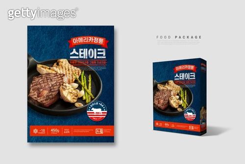 간편식, 음식, 포장 (인조물건), 목업, 요리 (음식상태), 상자 (용기), 스테이크, 냉동식품