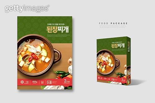 간편식, 음식, 포장 (인조물건), 목업, 요리 (음식상태), 상자 (용기), 한식, 된장찌개 (찌개)