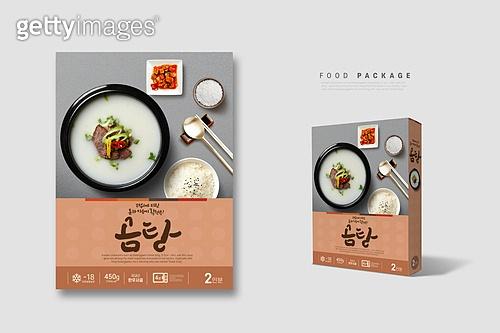 간편식, 음식, 포장 (인조물건), 목업, 요리 (음식상태), 상자 (용기), 한식, 곰탕