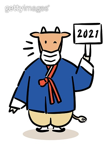 캐릭터, 2021년, 소띠해 (십이지신), 십이지신 (컨셉심볼), 소 (발굽포유류), 한복, 마스크 (방호용품)
