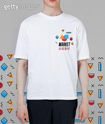 상인 (소매업자), 스타트업, 패턴, 목업, 비즈니스, 티셔츠