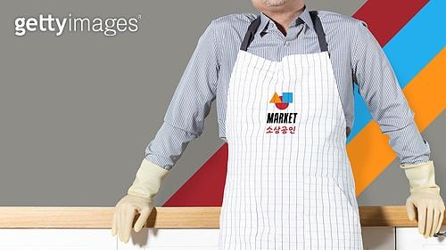 상인 (소매업자), 스타트업, 패턴, 목업, 비즈니스, 가게, 요리사 (음식서비스직), 앞치마