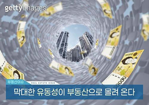 경제, 부동산, 유동성, 투자, 화폐 (금융아이템), 거품 (물리적구조), 올라가기 (움직이는활동), 아파트, 과다 (컨셉), 인플레이션, 강풍 (바람)