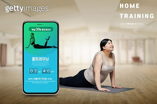 비대면 (사회이슈), 홈트레이닝, 다이어트, 운동, 집콕 (컨셉), 실내, 모바일앱 (인터넷)