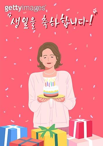 축하 (컨셉), 기쁨, 생일, 생일케이크, 선물 (인조물건)