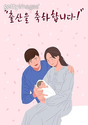 축하 (컨셉), 기쁨, 탄생 (사건), 아기 (나이), 부부, 임신 (물체묘사)