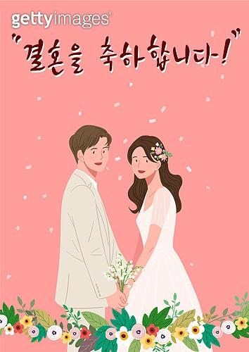 축하 (컨셉), 기쁨, 결혼, 부부, 꽃, 웨딩드레스 (드레스), 결혼식