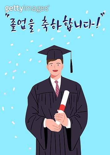 축하 (컨셉), 기쁨, 졸업, 학사모, 졸업가운, 졸업 (학교생활)