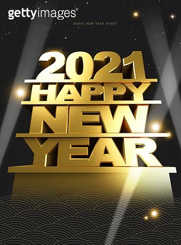 그래픽이미지 (Computer Graphics), 합성 (Computer Graphics), 새해 (홀리데이), 연하장 (축하카드), 신년회, 소띠해 (십이지신), 2021년, 상업이벤트 (사건), 3D Mock-Up (Image)