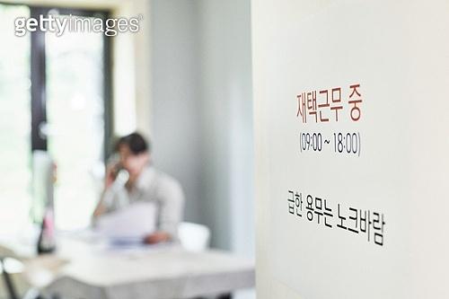 남성, 근로시간, 재택근무 (원격근무), 업무현장, 홈오피스
