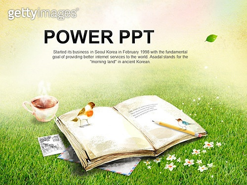 PPT,메인페이지,잔디,책,커피,풍경